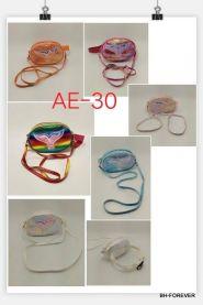 TORBA DZIECIĘCA AE30