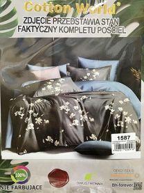 KOMPLET POŚCIELI 3-CZĘŚCIOWEJ 160x200cm 1587