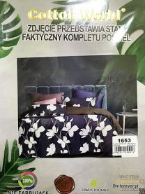 KOMPLET POŚCIELI 3-CZĘŚCIOWEJ 160x200cm 1653