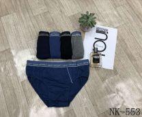 SLIPY MĘSKIE L-3XL NK553